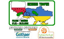 ukraina-trophy-11-2016-257x160