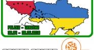 Ukraina Trophy 2016