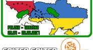 Ukraina-Trophy-05.2017