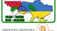 Ukraina Trophy - 05.2018