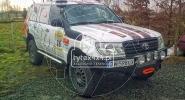 Progi do Toyoty Land Cruiser Hzj 105