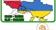 Ukraina Trophy Sierpień 2016
