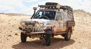 Aluminiowy zderzak do Toyoty Hzj 78