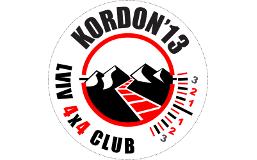 Ukrainski-kordon-2013-lviv4x4