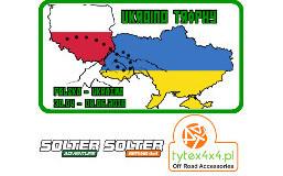 Ukraina Trophy 05.2016