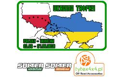 Ukraina Trophy 08.2016